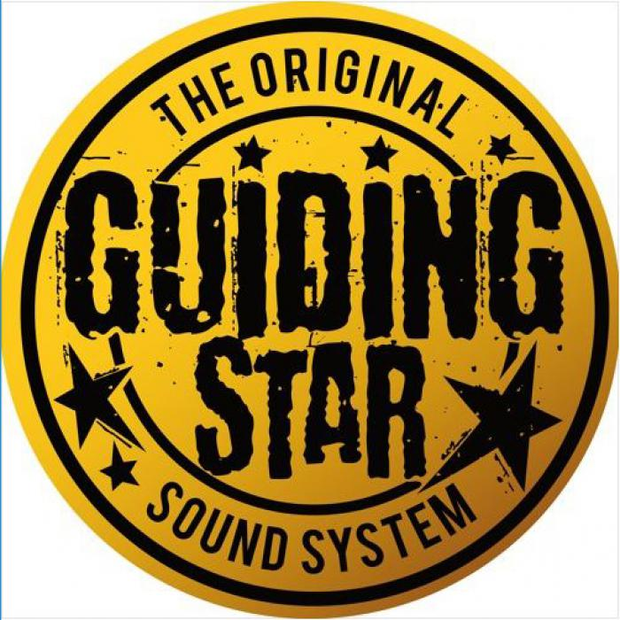 Guiding Star - Interview Clash