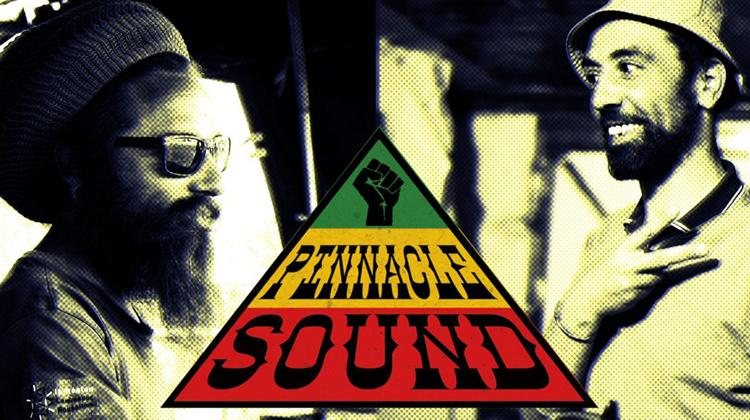 Focus : Pinnacle Sound