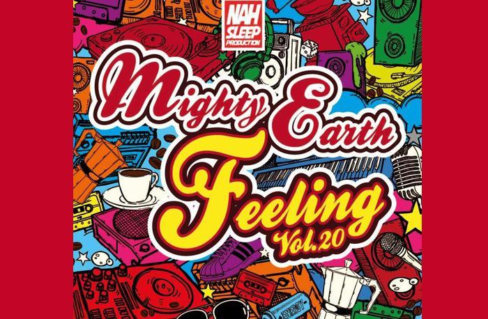 Mighty Earth Feeling vol. 20
