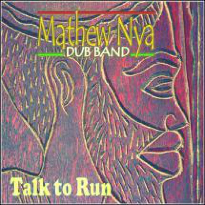 Mathew Nya Dub Band 'Unconditionnal Love'