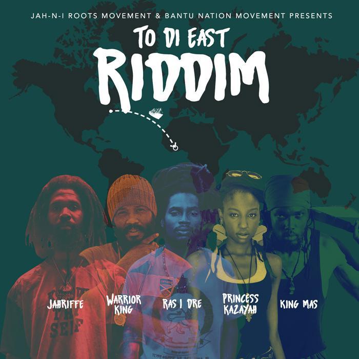 To Di East Riddim