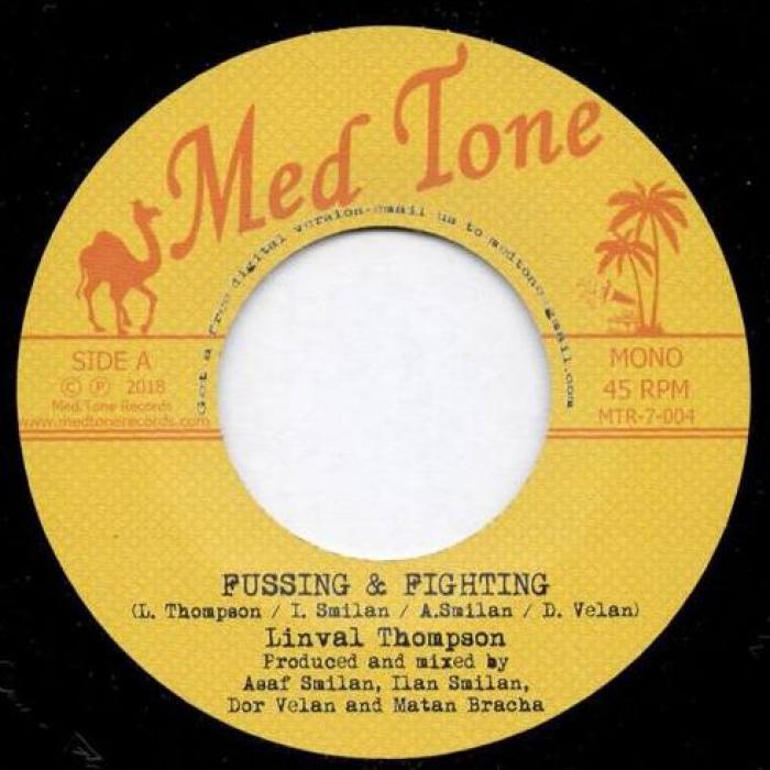 Linval Thompson & Robert Dallas en 45T chez Med Tone