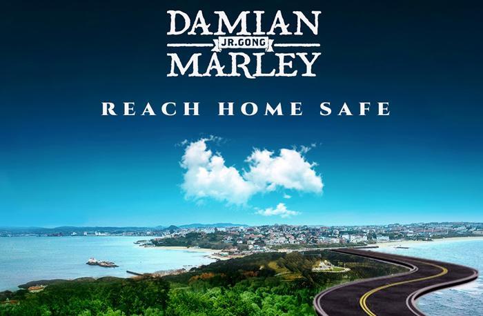 Damian Marley se met aussi à l'afrobeat