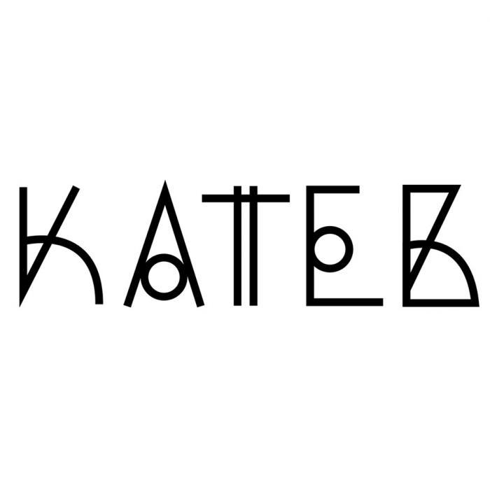 Kateb garde le sourire